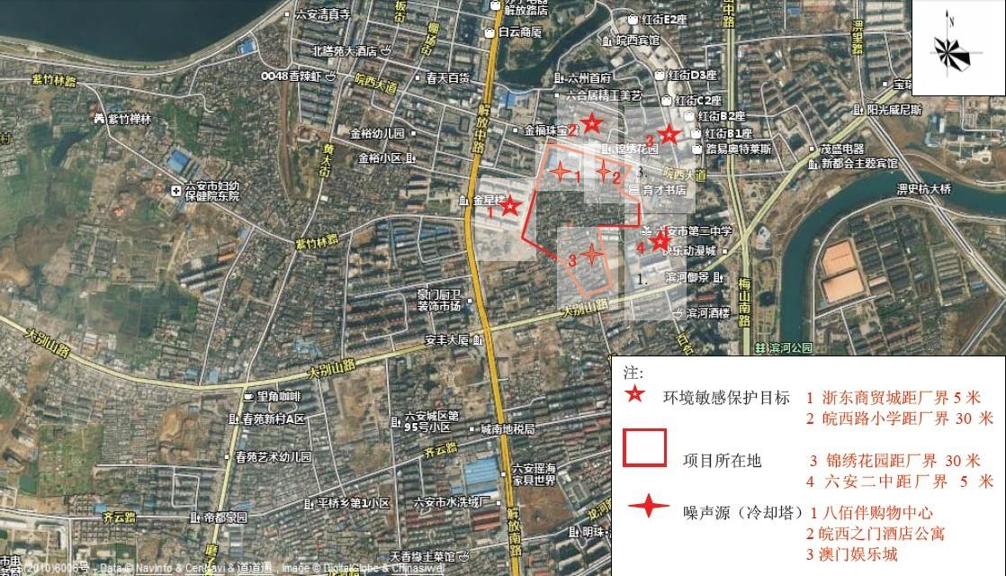 六安市 汇金国际广场 规划公示